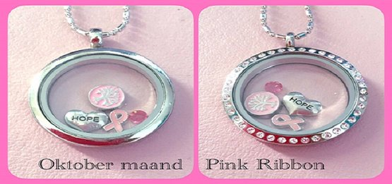 Complete memory locket RVS